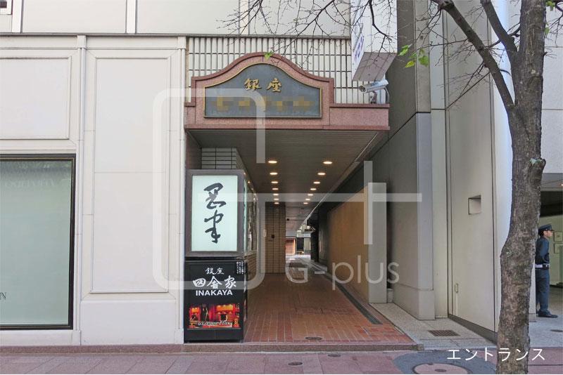 銀座7丁目並木通りの貸店舗 6階C室のイメージ