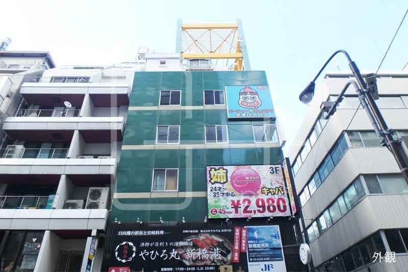 新橋小料理店居抜き店舗 地下1階C室のイメージ