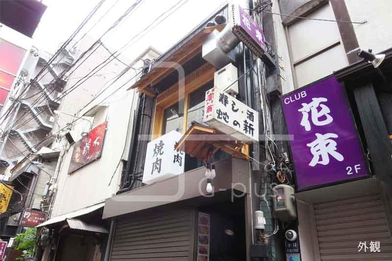 新橋焼肉店の居抜き店舗 2階のイメージ
