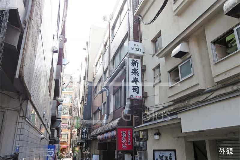 新橋3丁目レトロな貸店舗 地下1階B号室のイメージ