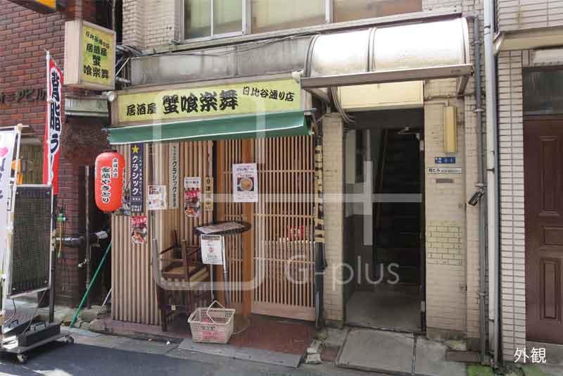 新橋3丁目の居酒屋居抜き店舗 1階のイメージ