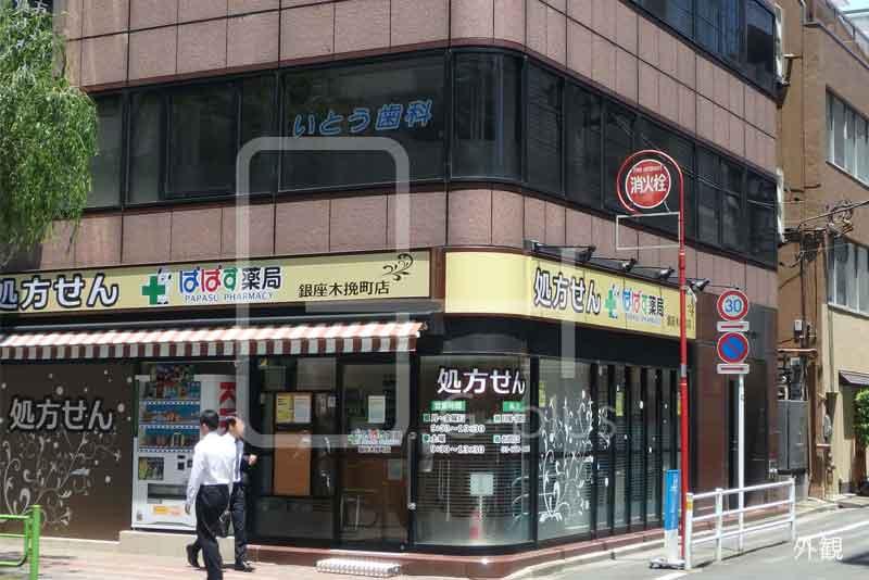 松屋通り角地の貸店舗事務所 5階のイメージ