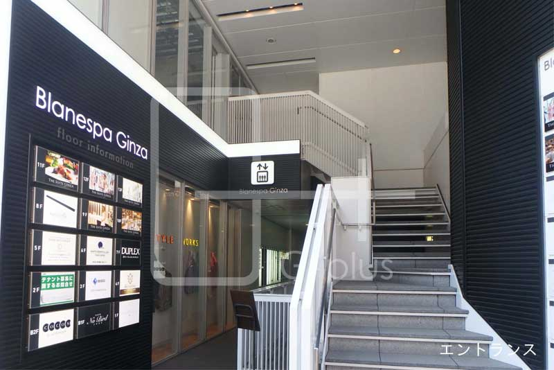 銀座7丁目外堀通りの美観店舗 11階のイメージ
