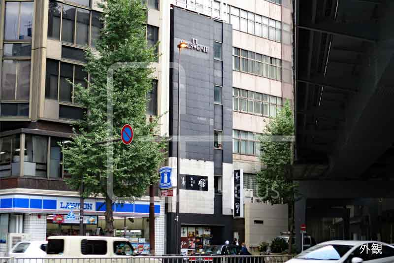 東新橋1丁目の和食店居抜き店舗 1階~3階のイメージ