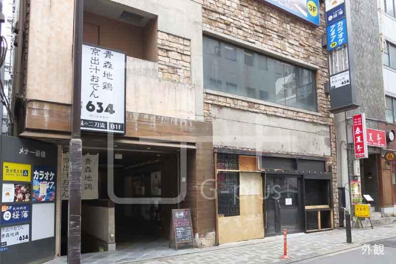 新橋2丁目21.97坪の貸店舗 6階のイメージ