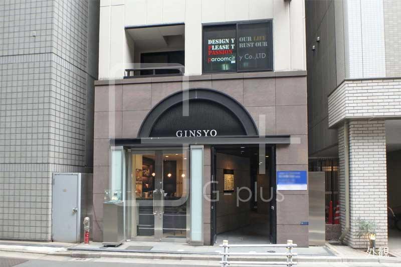 銀座3丁目キレイな貸店舗事務所 4階のイメージ