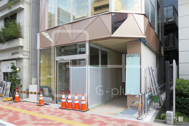銀座4丁目昭和通りの貸店舗 地下1階のイメージ