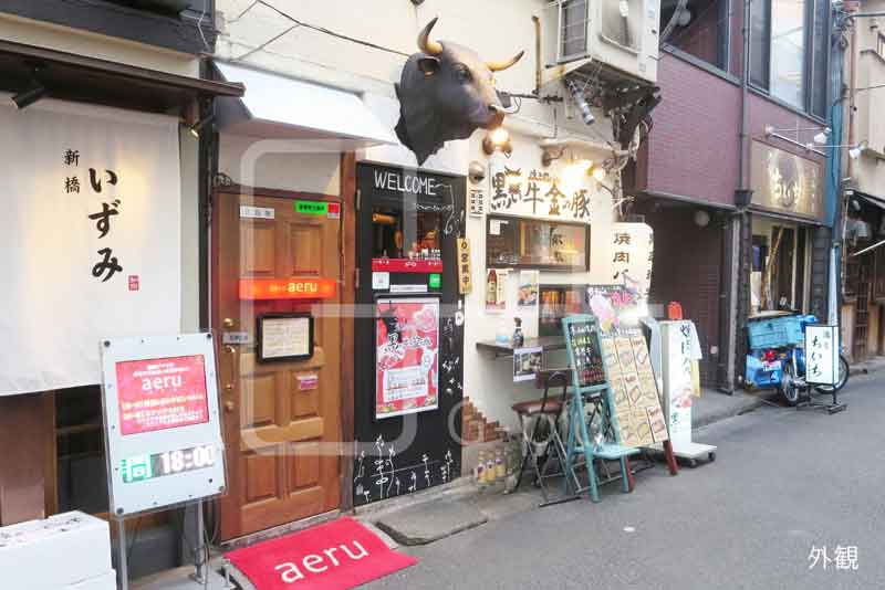 新橋居酒屋居抜きの1階路面店のイメージ