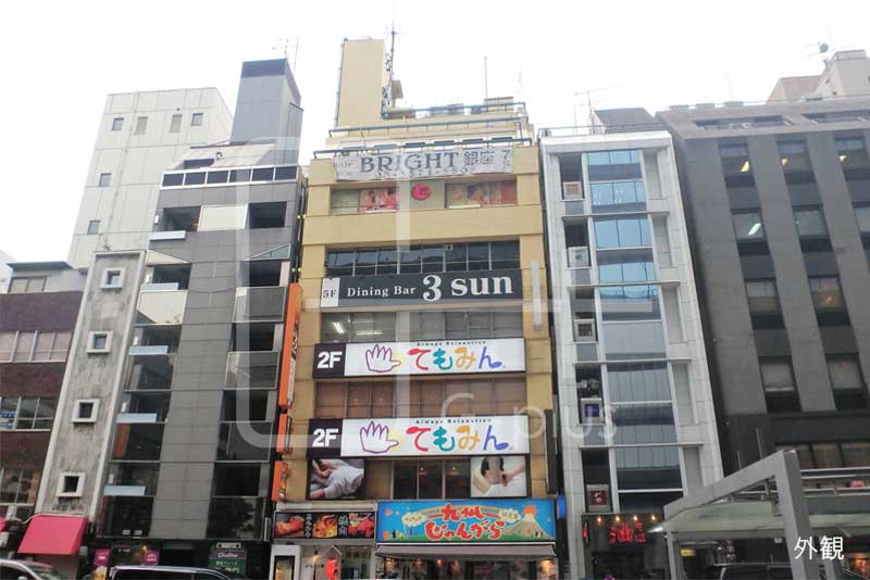 GINZA SIX至近の店舗事務所 4階のイメージ
