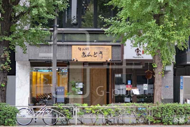 新橋1丁目地下1階~2階貸店舗のイメージ