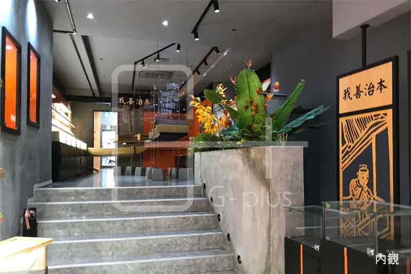 ウィーズ元町ビル B1階+1階のイメージ
