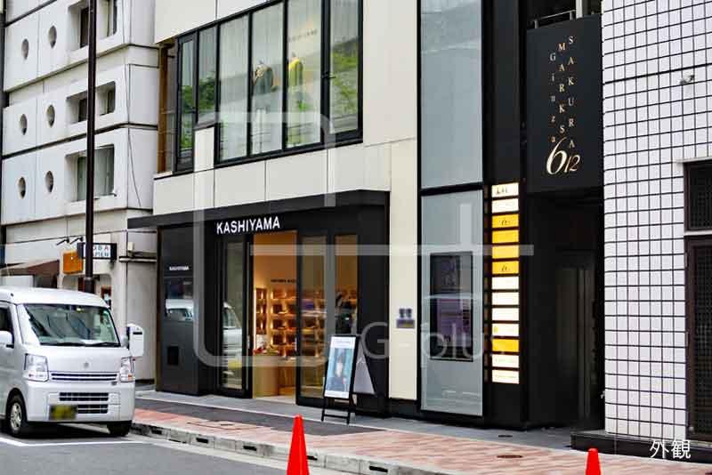 GINZA SIX裏の新築商業ビル 9階のイメージ