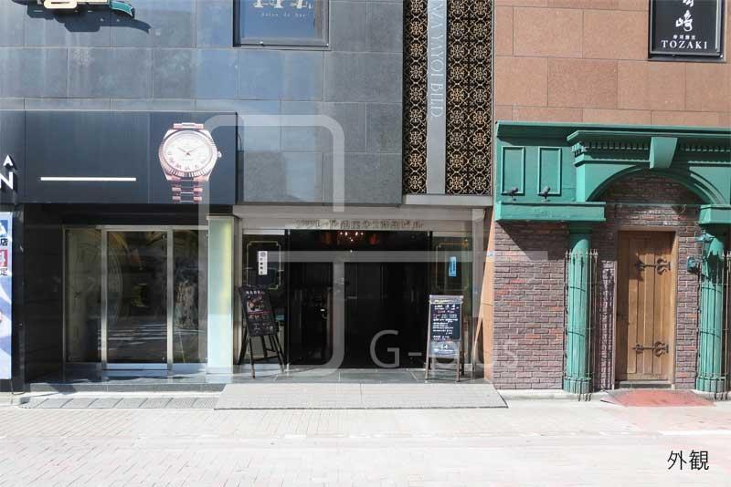 金春通り×御門通りのバー居抜き 地下1階のイメージ
