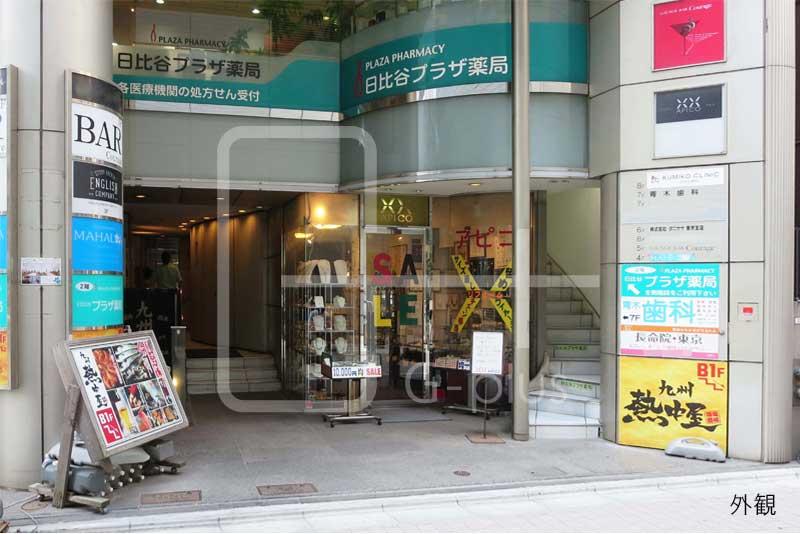 日比谷駅至近の貸店舗事務所 6階A室のイメージ