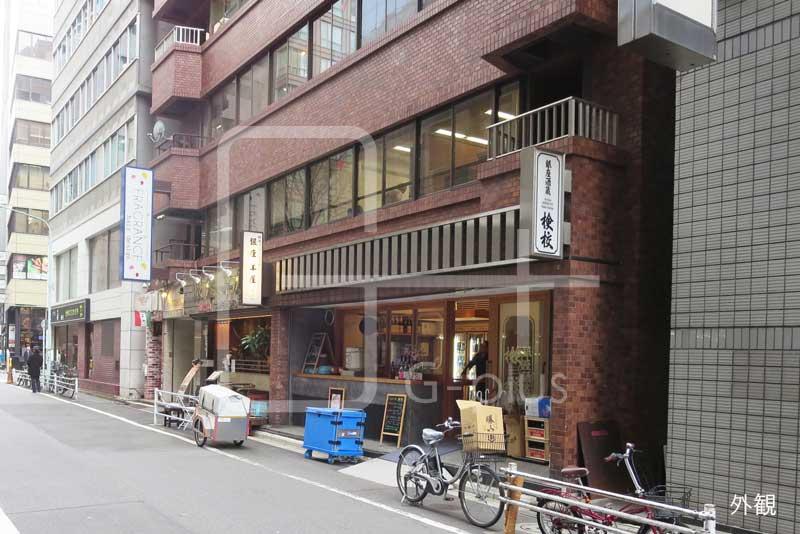 銀座松屋裏手の好立地ビル 1階のイメージ