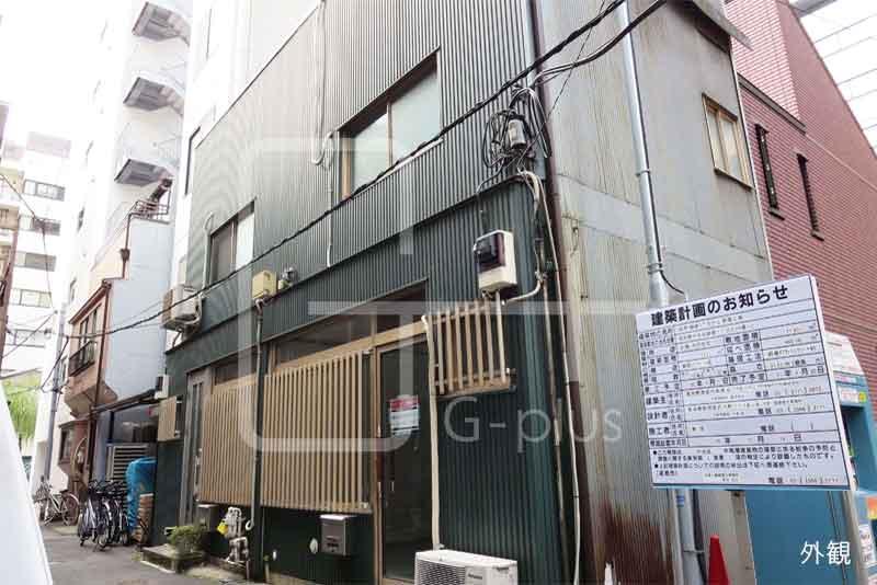 銀座1丁目木造事務所 1階+2階のイメージ